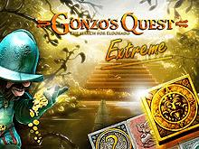 Gonzo's Quest Extreme играть онлайн