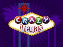 Онлайн игра Crazy Vegas