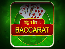 Азартная игра High Limit Baccarat играть